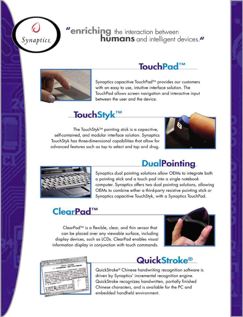 Download gunze mice & touchpads driver